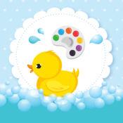可愛的鴨子著色畫書為孩子 1