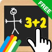 免费抽奖为iPad,最好的应用程序绘制 1.1