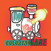 可爱的火车和地铁山谷着色书 1