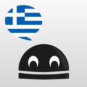 LearnBots 学习希腊语动词 6.6.2