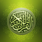 开斋节电子贺卡 Idul Fitri 1