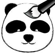 熊猫涂鸦 1