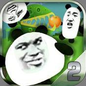 熊猫历险记2 1
