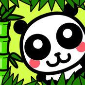 Panda Evolution|突变体熊猫 1.8