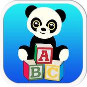可爱的熊猫 排序: 怎么学好英语: 学习英语的好方法 根本