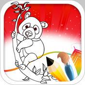 熊猫游戏 3.3