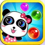 熊猫泡泡龙传奇 ...
