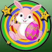 兔子和飞镖儿童 - 免费游戏 drgt_pu_4.0.0