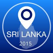 斯里兰卡离线地图+城市指南导航,景点和运输 2.5