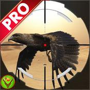沙漠鸟狙击手射击临撒哈拉猎人 1