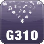 G310报警系统...