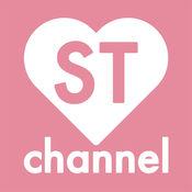 ST channel [エスティーチャンネル]- 雑誌『セブンティーン
