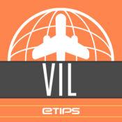 维尔纽斯旅游攻略、立陶宛 3.0.18