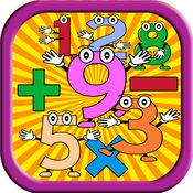 学习数学有趣的游戏的孩子 1.0.0