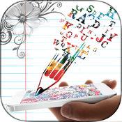 涂鸦和绘制的照片 - 文本在图片编辑器