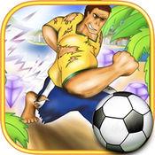 足球跑酷:我的世...