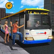 公车模拟器2017 - 城市长途汽车驾驶3d 1.1.2