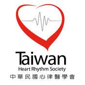 Taiwan HRS 中華民國心律醫學會 1.0.2