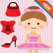 女孩打扮着色书:有免费为孩子们这些着色页游戏的乐趣 1.0.1