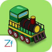 GoGo小火车 Pro - 大家一起来画铁路 2.0.4