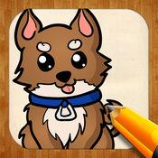 创意绘图 犬 1