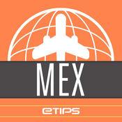 墨西哥城旅游攻略 3.0.26