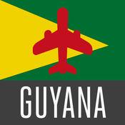 圭亚那旅游攻略、游记攻略 1
