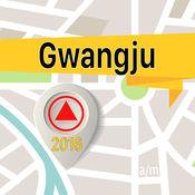 光州市 离线地图导航和指南 1