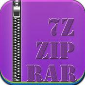 Zip - 压缩、解...