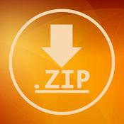 ZIP解压缩归档应...
