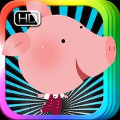 三只小猪 - 睡前动画故事书 iBigToy 14.1