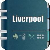 利物浦指南 3