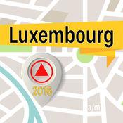 卢森堡 离线地图导航和指南 1