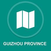 贵州省 : 离线GPS导航 1