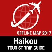 海口市 旅游指南+离线地图 1