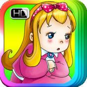 拇指姑娘 - 睡前 童话 故事书 iBigToy 18.1