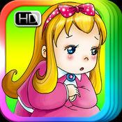 拇指姑娘 - 睡前 童话 故事 iBigToy 19.1