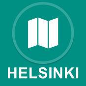 芬兰赫尔辛基 : 离线GPS导航 1