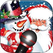 圣诞音乐变化与滑稽的声音效果修改你的声音 1.1