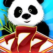 熊猫老虎怒功夫 ...
