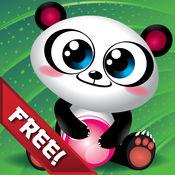 Pandamonium游戏  1