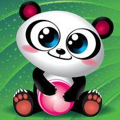Pandamonium游戏专业  1