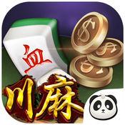 Panda四川麻将 2.0.1