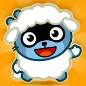 Pango小羊 1.3