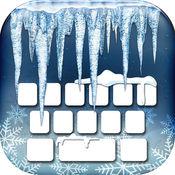 冻结的 键盘 主题  1