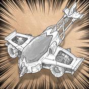 黑白战机 - 微信打飞机豪华版!