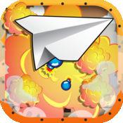 纸喷气轰炸机飞行 - 天空载波市驱逐舰 1