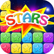 消除星星-官方正式豪华版 1.3