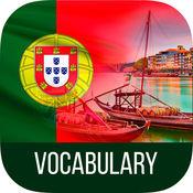 学习葡萄牙语词汇 - 实践,回顾和游戏和词汇表测试自己 1.1