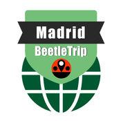 马德里旅游指南地铁西班牙甲虫离线地图 Madrid travel gui